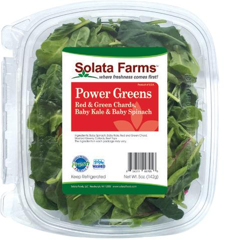 Solata 11 oz Power Greens